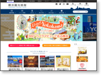 http://www.welcome.city.yokohama.jp/ja/tourism/topics/tp_detail.php?tpid=T01045
