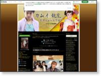 http://ameblo.jp/lulu-0226/