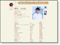 http://ebisu-act.com/actors_page/a_42_nakamura.html