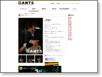 http://10ants.jp/talent/10yudai.html