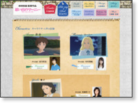 http://marnie.jp/character/index.html