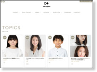 http://centralltd.co.jp/talent/yazakiyusa/