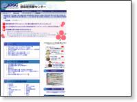 http://idsc.nih.go.jp/vaccine/vaccine-j.html