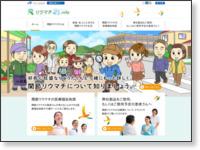 http://www.riumachi21.info/index.html