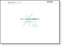 https://rheuma.jp/index.html