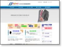 合同会社アドバンス(ADVANCE探偵調査事務所) ホームページ