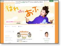 http://ameblo.jp/abukawa/