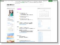 http://ameblo.jp/hanako-t-sunmusic/
