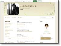 http://ameblo.jp/kawamura-ryosuke/