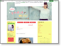 http://ameblo.jp/mana-mikura/