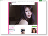 http://ameblo.jp/manami-hashimoto/