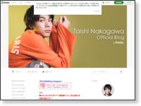 http://ameblo.jp/nakagawa-sd/
