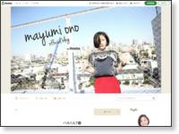 http://ameblo.jp/ono-mayumi-blog/