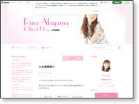http://ameblo.jp/rina-akiyama/