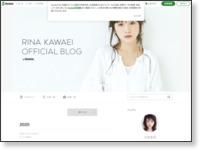 http://ameblo.jp/rina-kawaei-blog/
