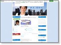 http://ameblo.jp/saito-shota/