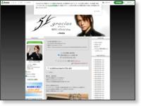 http://ameblo.jp/shirosaki-jin/