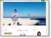 http://ameblo.jp/taira-airi