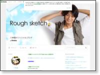 http://ameblo.jp/yagami-ren/