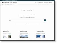 http://fujigopc.com/simple/index.php