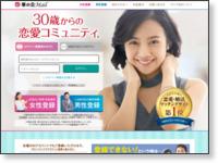 中高年・熟年の為の出会い応援サイトならコチラ! - 華の会メール
