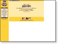 http://hiyoban.sakura.ne.jp/framepage1.htm