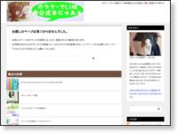 LINE 登録方法 (ガラケー)