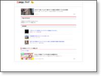 http://mmmm004.blog64.fc2.com/