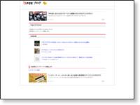http://morepblog.blog.fc2.com/