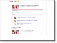 http://onanymania.blog110.fc2.com/