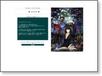 http://tana00.sakura.ne.jp/