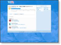 TwiPla chukara_bot01さんのマイページ