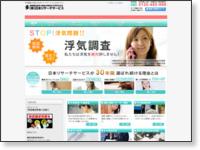 ㈱日本リサーチサービス ホームページ