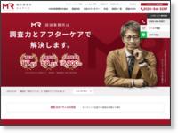 ㈱MR 東京本部 ホームページ