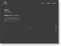 http://www.alpha-agency.com/artist/hosodayoshihiko.html