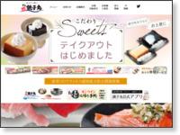 http://www.choushimaru.co.jp/