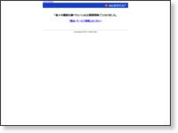http://www.eccj.or.jp/sub_06.html