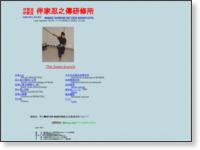http://www.eonet.ne.jp/~bankeshinobi/