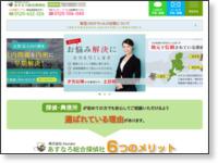 (株)Asunaro ホームページ