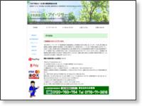総合探偵社㈱MIRAI ホームページ