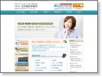 ㈲北村調査事務所 ホームページ