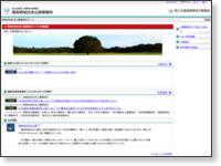 http://www.ktr.mlit.go.jp/showa/