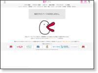 http://www.ktv.jp/siren/index.html