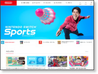 http://www.nintendo.co.jp/index.html