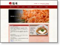 http://www.shoan.co.jp/