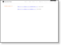 http://www.soup-stock-tokyo.com/