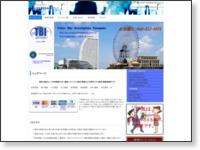 東京ベイ調査事務所 神奈川オフィス ホームページ