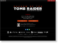 http://www.tombraider.jp/