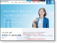 ㈱東野調査事務所 ホームページ