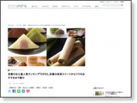 https://rurubu.jp/andmore/article/4539